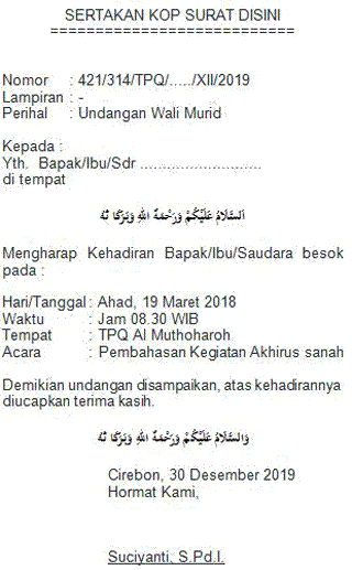 undangan-wali-murid-TPQ