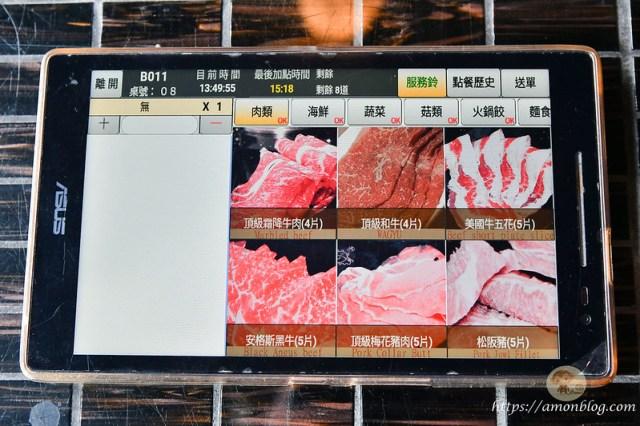 小蒙牛台中店-3