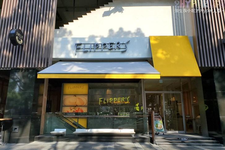 48748901966 46d20dbe08 c - 台中店一開幕就人氣爆炸的FLIPPER'S鬆餅,口感鬆軟溼潤很可以難怪生意超好~