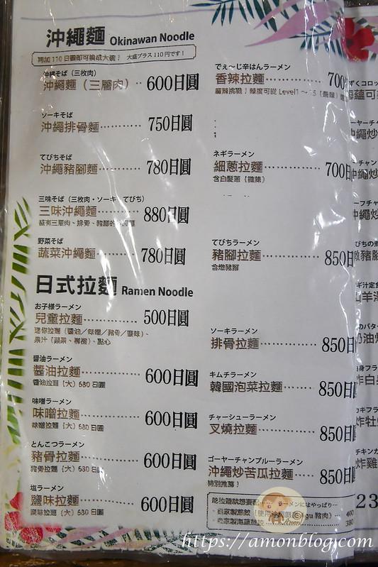 元祖海葡萄丼-5