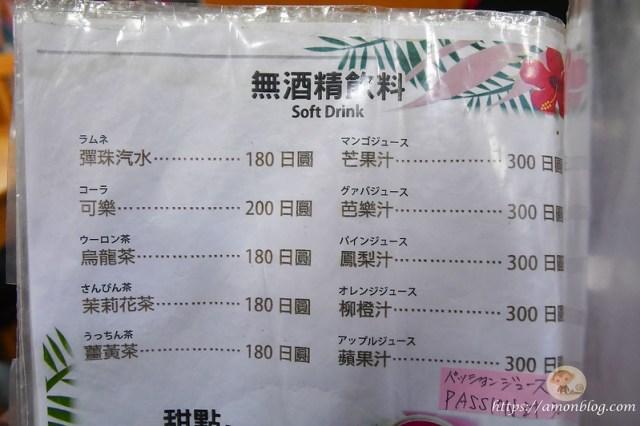 元祖海葡萄丼-9