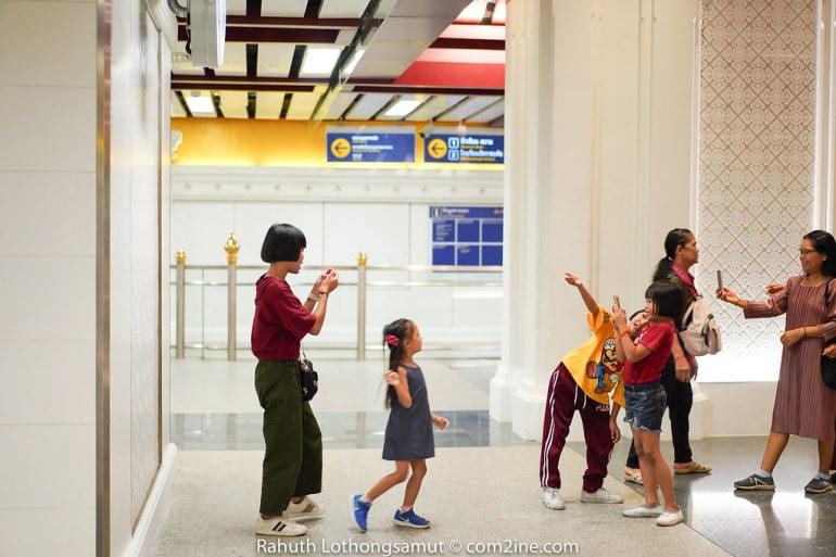 MRT สถานีสนามไชย - Sanam Chai Station