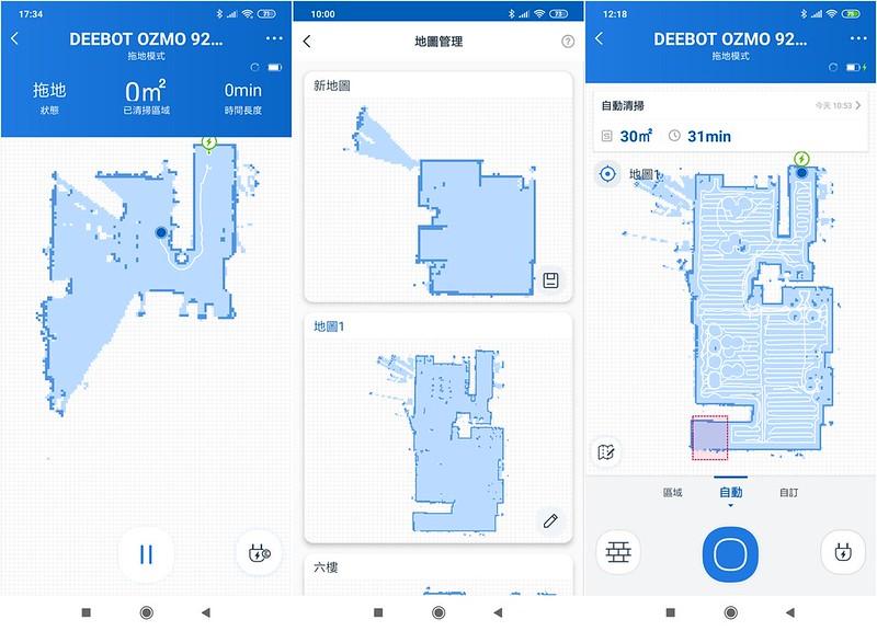 Screenshot_2019-09-12-17-34-00-338_com.eco.global.app