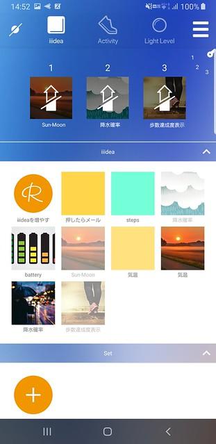 Screenshot_20190922-145257_CITIZEN