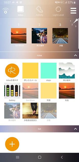 Screenshot_20190922-180755_CITIZEN