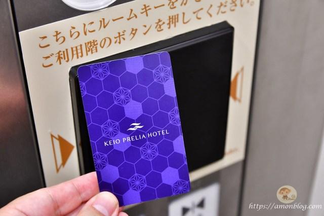 京都烏丸五條京王普雷利亞飯店-5