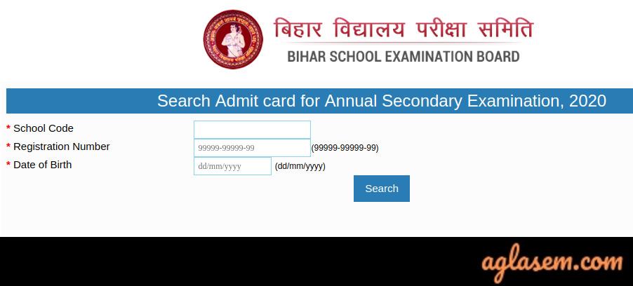 Bihar Board Admit Card 2020
