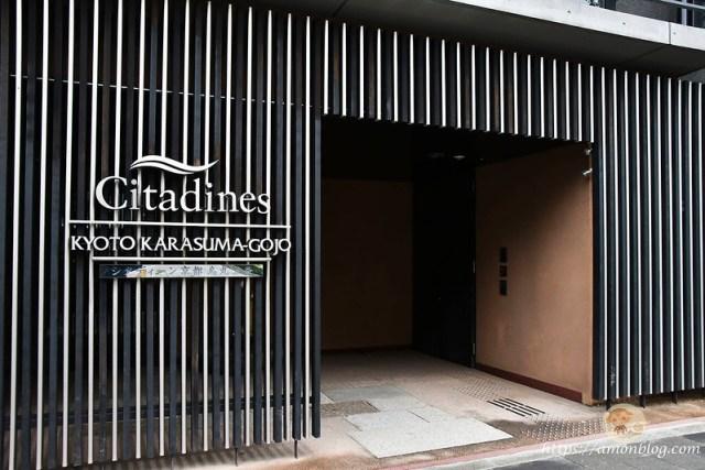 京都烏丸五條馨樂庭公寓, 京都公寓推薦, 京都平價住宿, 京都平價公寓, Citadines Karasuma-Gojo Kyoto