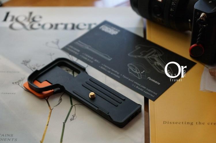SONY 相機周邊 STC FOGRIP 給與 SONY A7m2、A7m3 及 A9 更好的抓握手感,全鋁合金材質不必拆卸即可更換電池