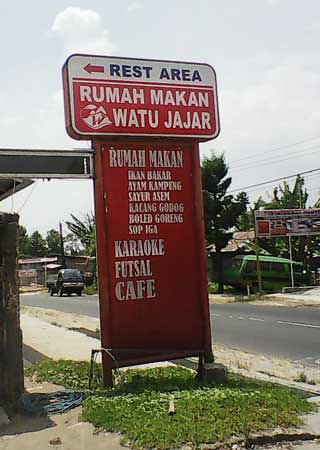 rumah-makan-watu-jajar-guci-tegal