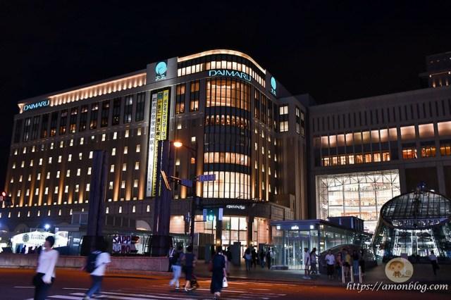 札幌京王普雷利亞飯店-55