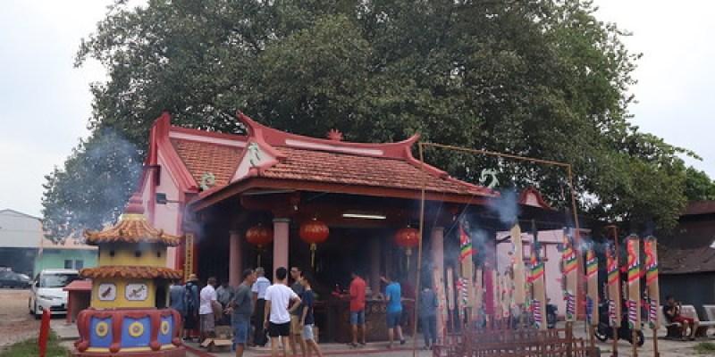 【2019再訪馬來西亞雙溪大年、檳城】双溪大年老街場:關帝廟、常益合計醬油廠