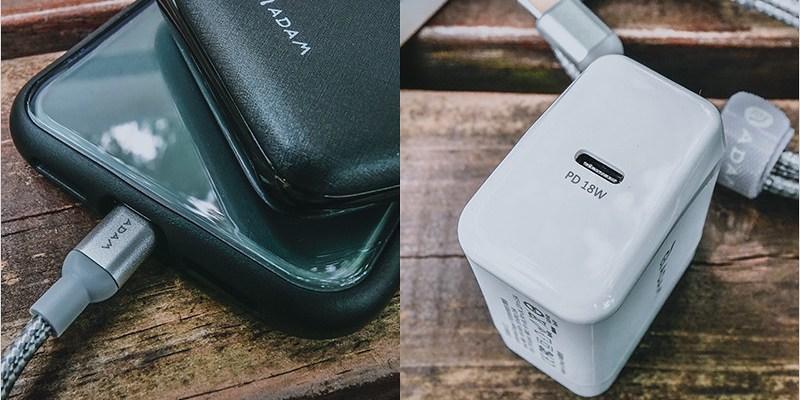 行動電源開箱 | 蘋果MFi雙認證快速充電組+GRAVITY M PD快充行動電源,使用簡單,幫手機&電腦充電方便又快速。