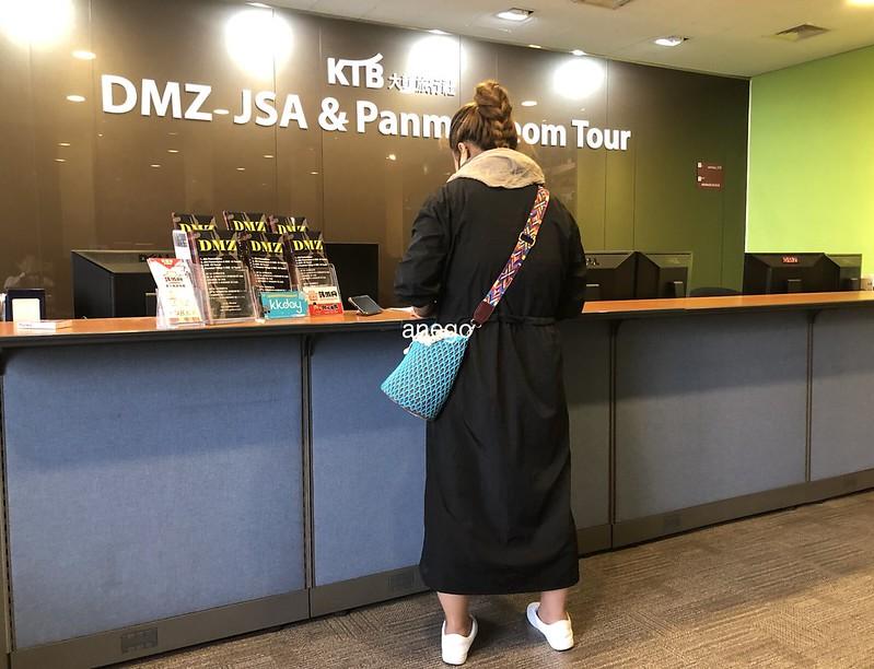 大韓旅行社