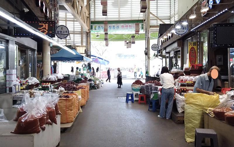 水原伝統市場 唐辛子