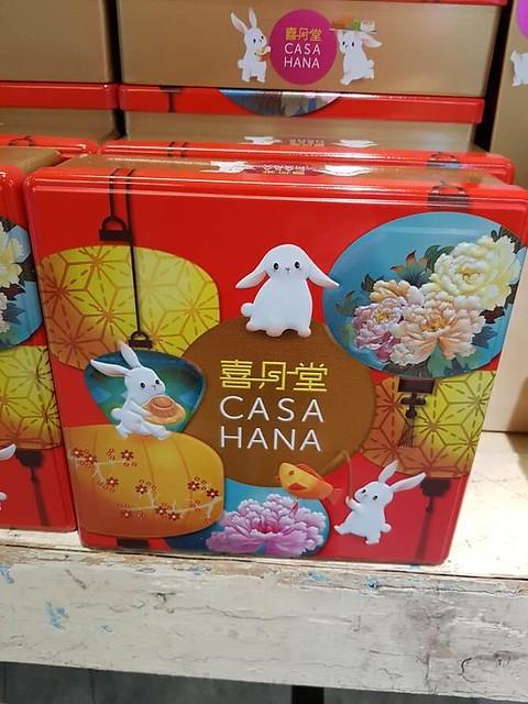 Casa Hana mooncake