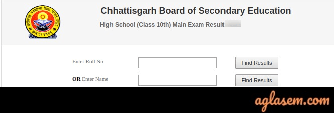 CGBSE 12th name-wise result 2020