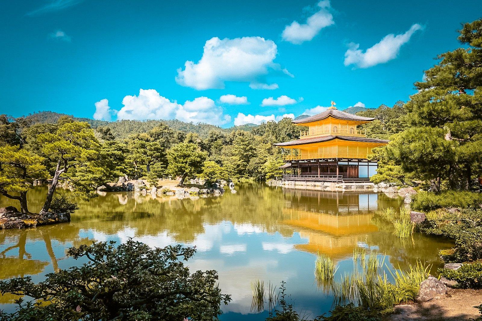 Kyoto or Osaka: Kinkakuji Temple
