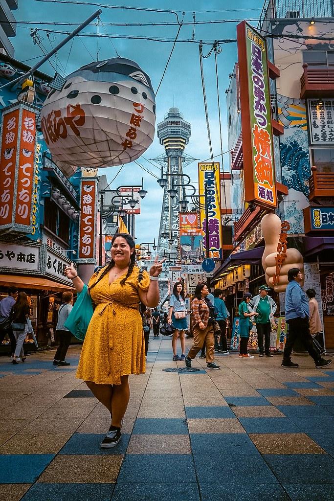 Tsukenkaku Tower | Kyoto Osaka Itinerary