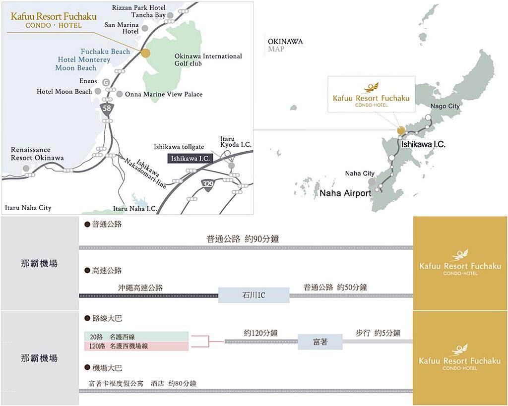 Kafuu Resort Fuchaku Condo Hotel Map