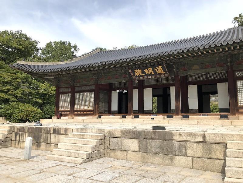 昌慶宮 通明殿