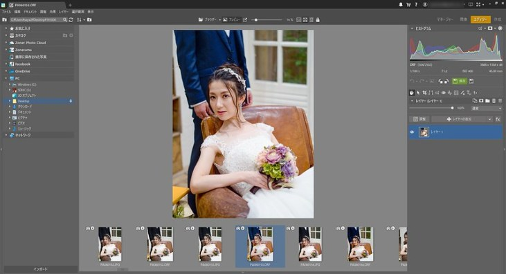 Zoner Photo Studio X (x64) 2019_10_12 23_54_36