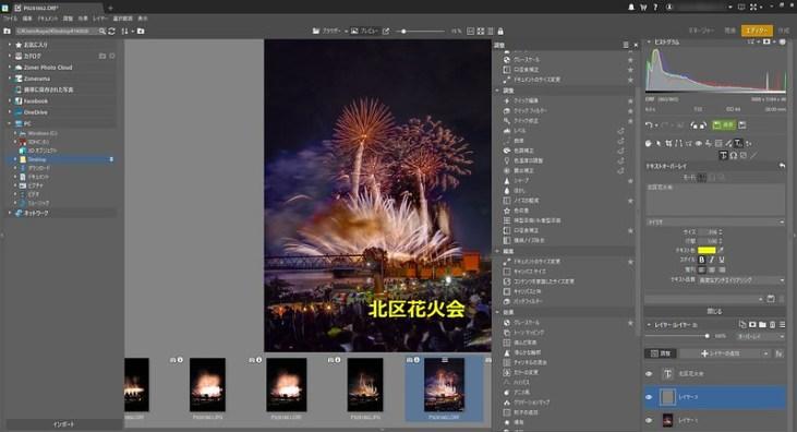 Zoner Photo Studio X (x64) 2019_10_13 11_05_30