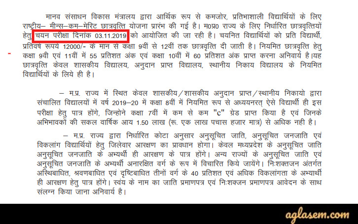 Madhya Pradesh NMMS 2019- 2020 Notification