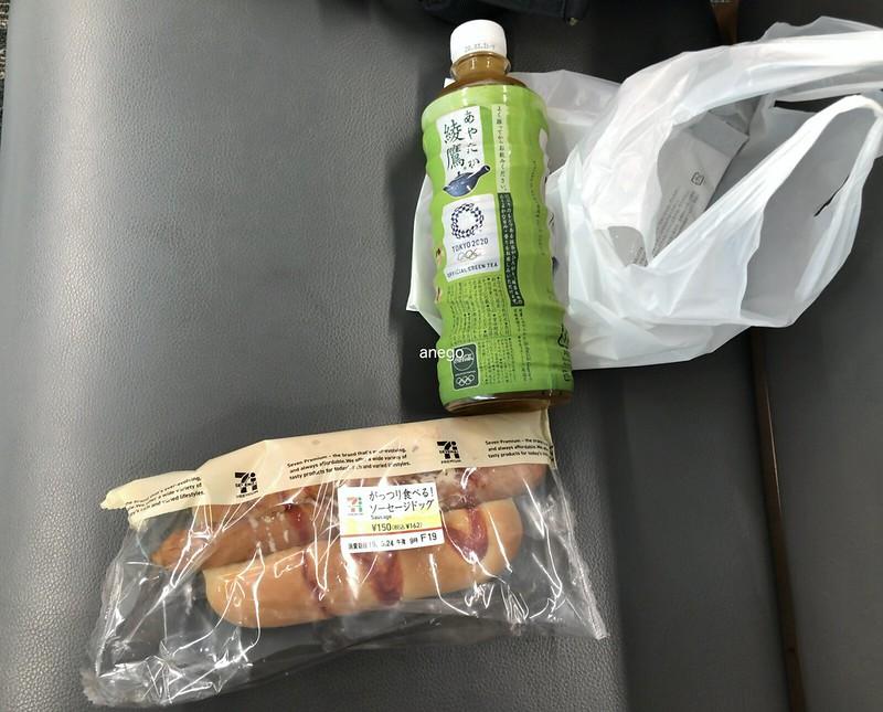 福岡空港 食べたもの