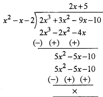 ICSE Maths Question Paper 2018 Solved for Class 10 47