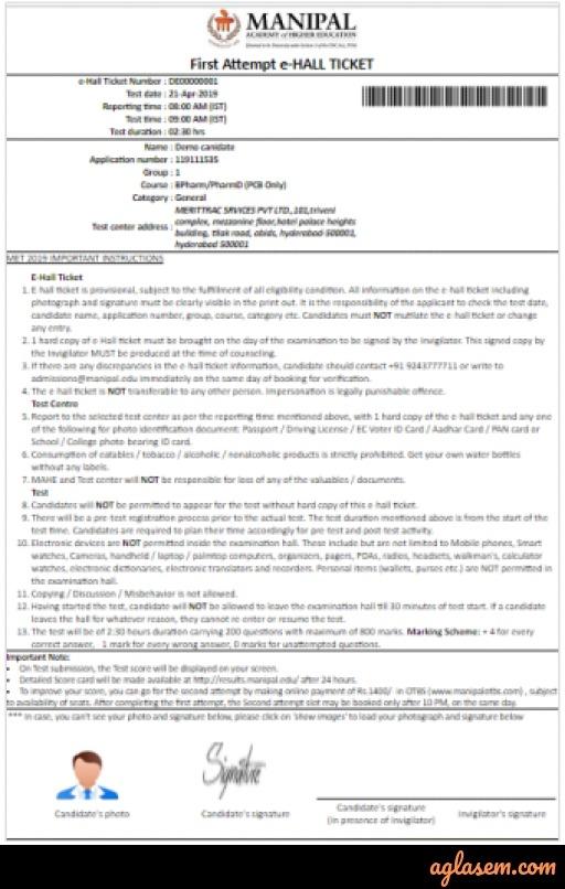 Manipal University Admit Card 2021