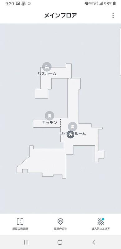Screenshot_20191014-092035_iRobot
