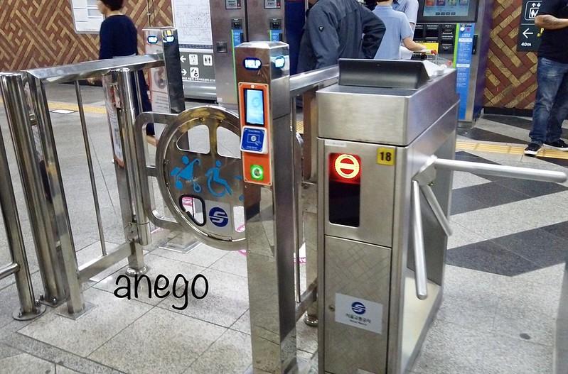 ソウル駅2 緑のボタン