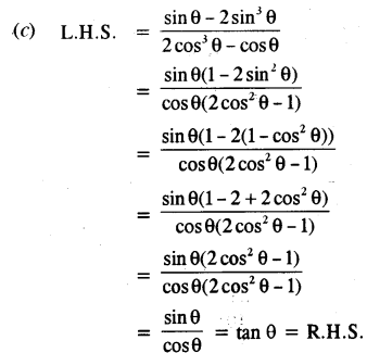 ICSE Maths Question Paper 2017 Solved for Class 10 45
