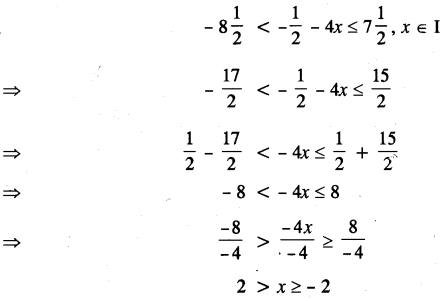 ICSE Maths Question Paper 2017 Solved for Class 10 20