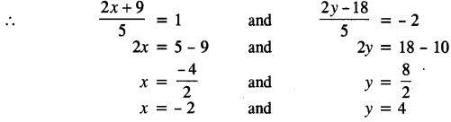 ICSE Maths Question Paper 2017 Solved for Class 10 14