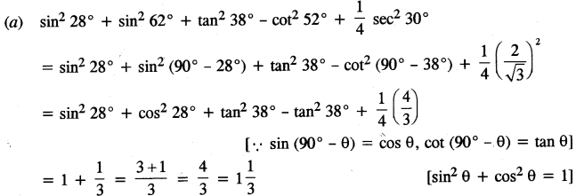 ICSE Maths Question Paper 2017 Solved for Class 10 6