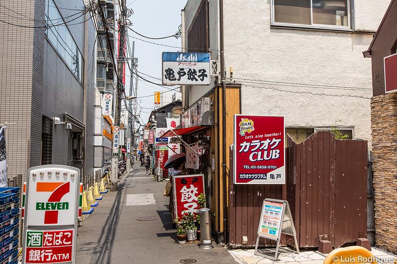Rue étroite où se trouve Kameido Gyoza