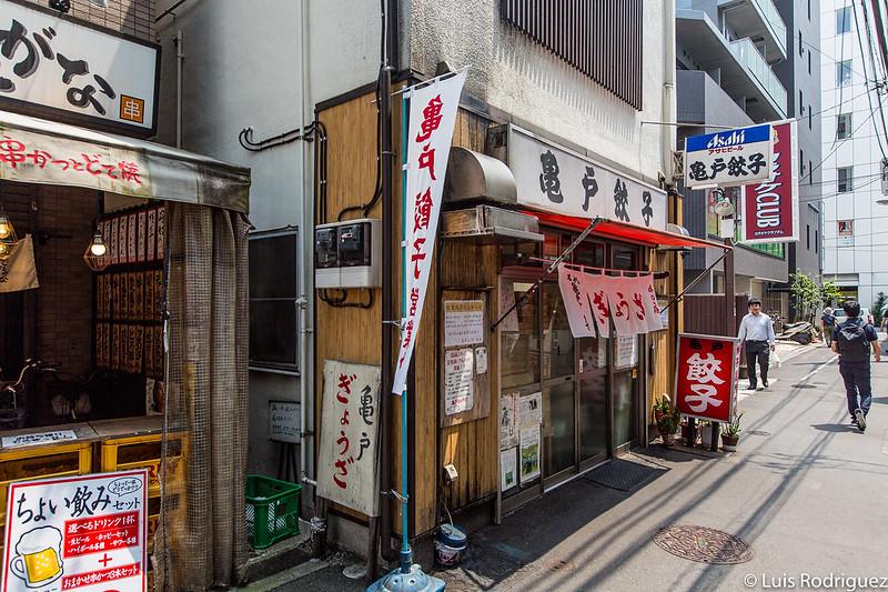 Entrée de Kameido Gyoza