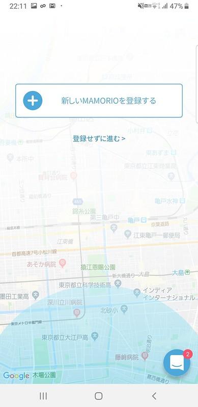 Screenshot_20191014-221127_MAMORIO
