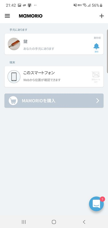 Screenshot_20191020-214228_MAMORIO