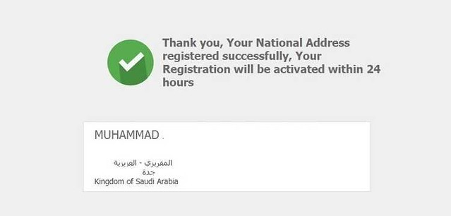 4332 Procedure to Register with the National Address System 08-min