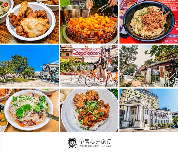 台中一日遊推薦景點   台中舊城區YouBike漫騎輕旅行,樂活名攤、吃喝玩樂、好拍照景點大推薦。