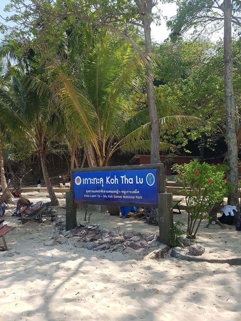 Koh Tha Lu - ป้ายเกาะทะลุ ระยอง