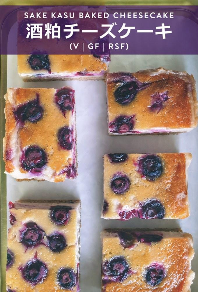 Sake Kasu Baked Cheesecake (Vegan, Gluten-free)
