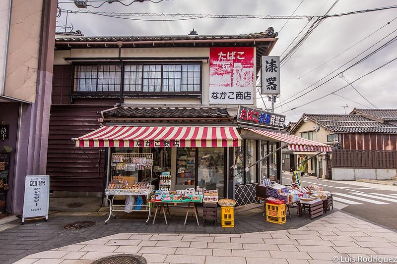 Honmachi Asaichi Street Bâtiments
