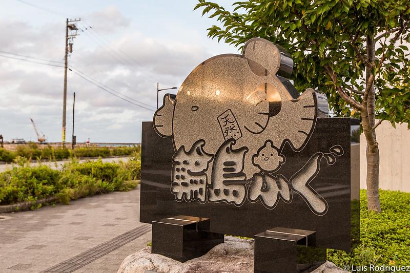 Entrée sur le front de mer de Wajima