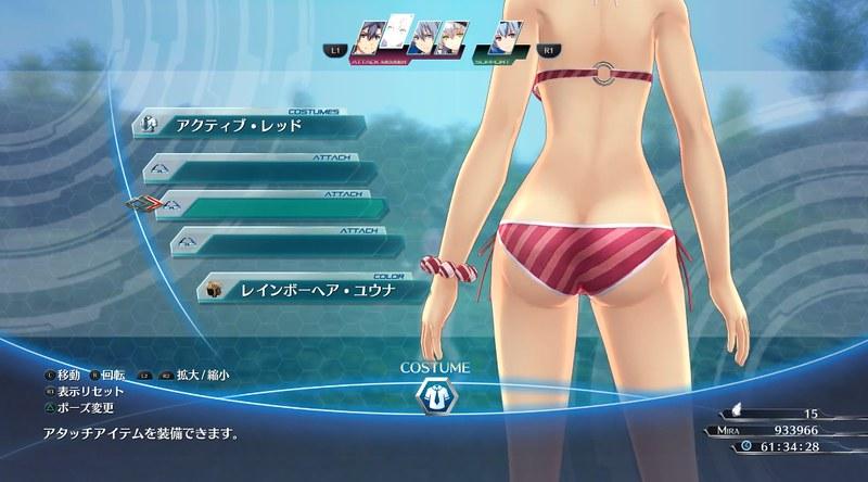 Sentiers d'acier froid 3 - Yuuna Bikini DLC