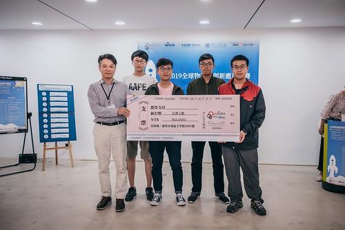 元智電機工程學系生榮獲「2019年全球物聯網創新應用競賽」季軍照片由國際產學聯盟總中心提供 (2)