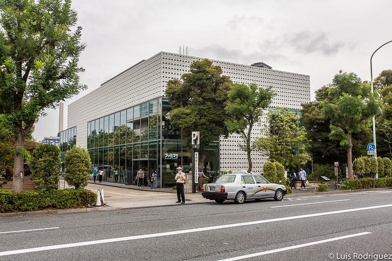 Site T de Daikanyama